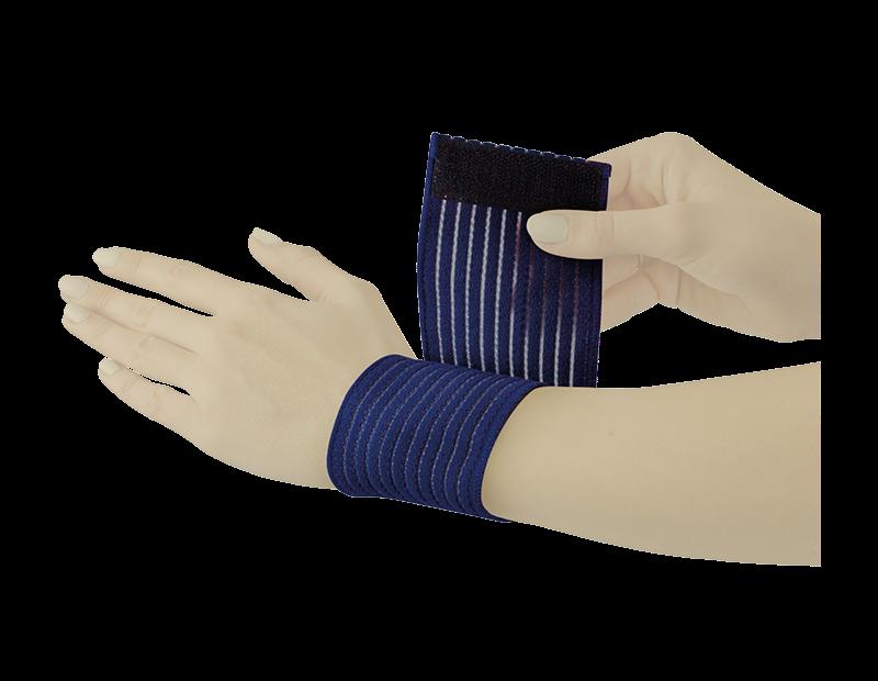 Compression Wrist Wrap
