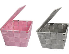 Woven Storage Basket with Lid - Trend 1.96L