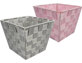 Woven Square Storage Basket - Trend 4.5L