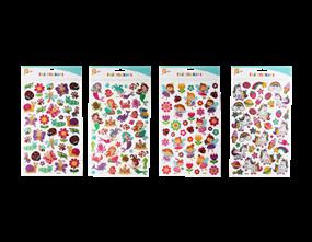 Wholesale Girls Holographic Stickers | Gem Imports Ltd